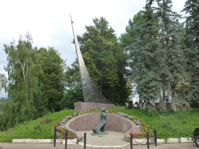 Циалковский, мечты о космосе Боровск