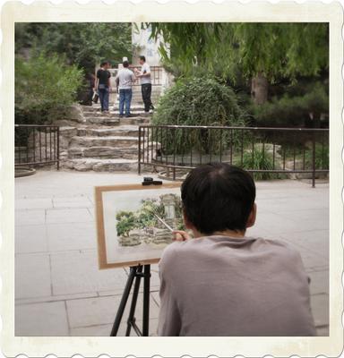 Пейзаж без китайцев Добро пожаловать в Китай