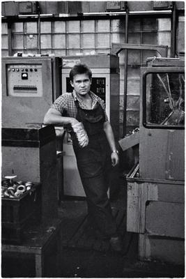 Портрет токаря