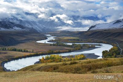 Утро на Катуни Алтай осень пейзаж фото-тур
