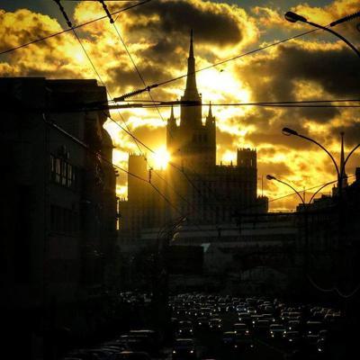 Город золотой