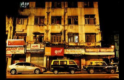 Тише  India मुंबई Mumbai