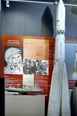 Первый космонавт мира 60-летие первого полёта человека в космос Юрий Гагарин