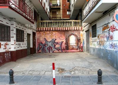 #1 уличные зарисовки гранада, улица, графити, рисунок на стене