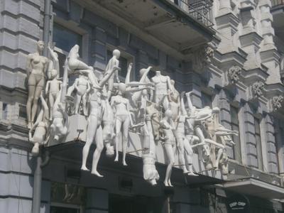 Гуляя по Киеву. Киев