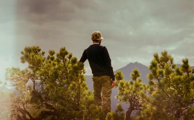 Созерцая прекрасное. Алтай Горы Свободы Высота