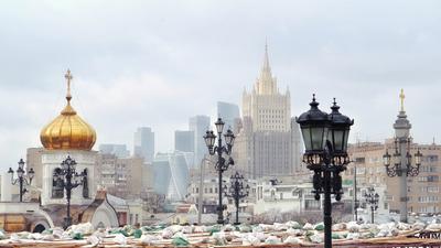 Москва моя...