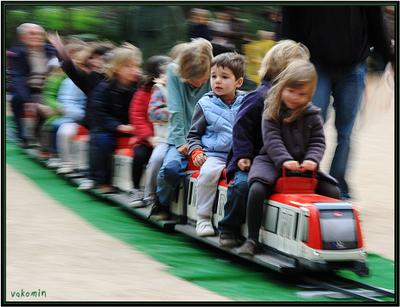 Особенный поезд дети пассажир особенный vakomin