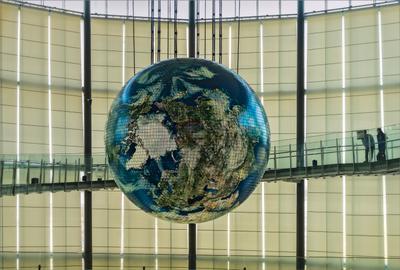 Земля в иллюминаторе наука Земля музей
