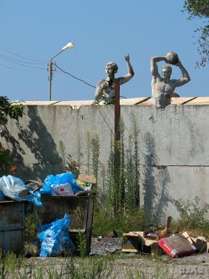 Абхазские спортсмены выбрасывают негодный мяч Абхазия