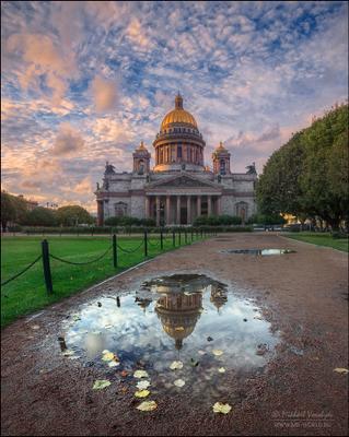 Осень в Санкт-Петербурге... Россия Петербург Питер Исаакиевский собор отражение
