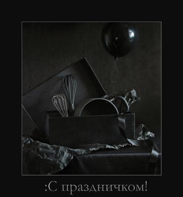"""""""Красный"""" день календаря"""