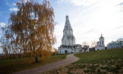 Храм Вознесения осенью храм вознесение коломенское
