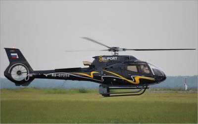 Eurocopter EC130 T2 Eurocopter EC130 T2 helicopter spotting споттинг вертолёт