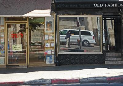 Тель Авив,Алленби.