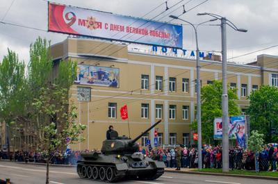Парад Победы 2021 к.2 День Победы