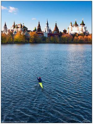 *** Москва Измайлово