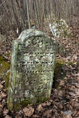 Старое кладбище. кладбище могилы