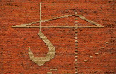 Шедевр советского  кирпичного рельефа кирпич техникум омск стена рельеф мозаика советское искусство текстура