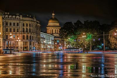 Город дождей 3 Санкт-Петербург Saint Petersburg