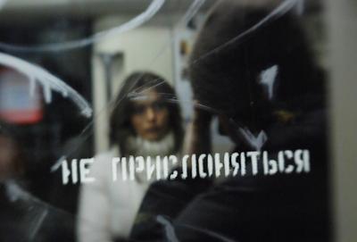 Не прислоняться метро, подземка, не прислоняться, одиночество