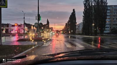 Вечерний город город дождь вечер