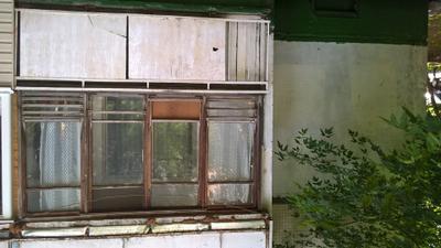 Окна балкона окно балкон Москва город