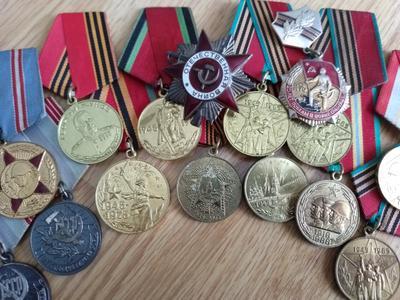 ордена и медали орден медаль награда память отвага
