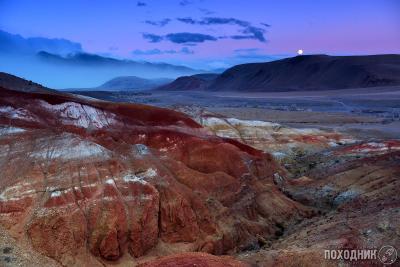 Восход луны над Кызылчином Алтай осень пейзаж фото-тур