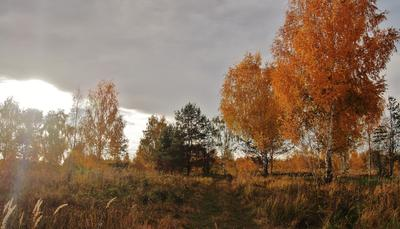 Глаз божий. осень пейзаж