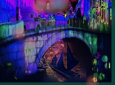 *Мой город** синий прекрасный