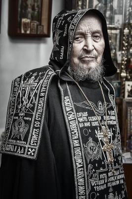 Схиигумен Рафаил