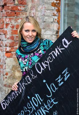 Кристина девушка модель