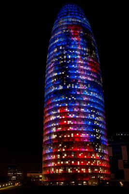 Башня Агбар. Барселона. Башня Агбар Барселона