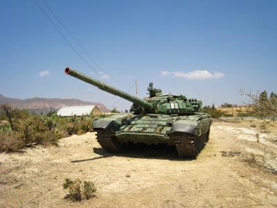 Вооруженные силы Эфиопии. Эфиопия вулкан кратер горы скалы