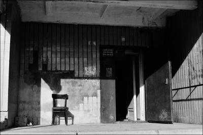 одиноким одиноко