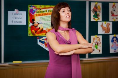 Первый урок первый урок первый класс учительница