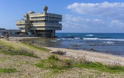 Институт моря