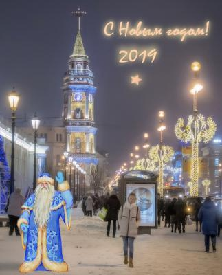 С Новым годом и Рождеством Христовым! Новый год Рождество Дед Мороз Санкт-Петербург