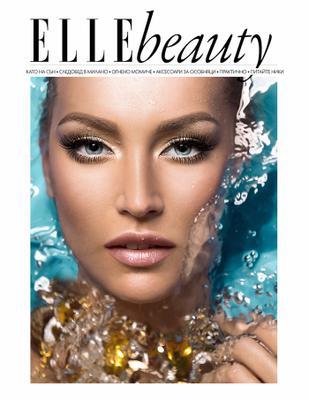 ELLE beauty elle beauty karelea