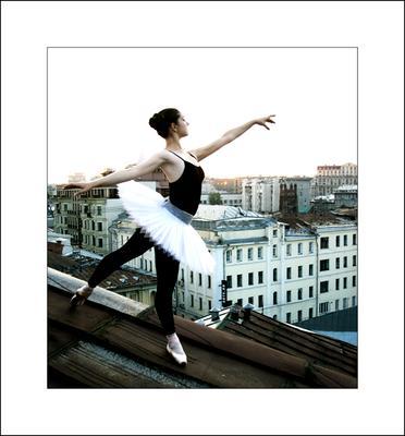 *** балет