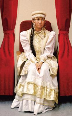 Якутская невеста