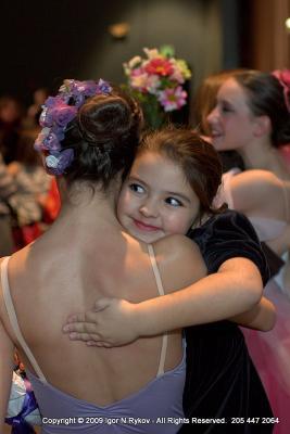 Моя сестра балерина Моя сестра балерина