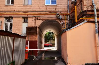 Один из дворов Москва Россия центр арка переулок Moscow Russia center