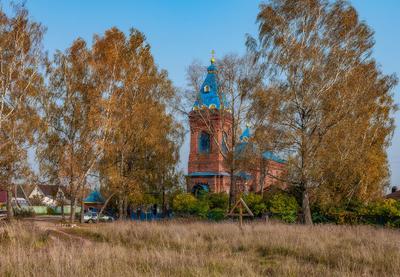Церковь Николая Чудотворца пейзаж осень природа пастораль церковь храм россия вера православие