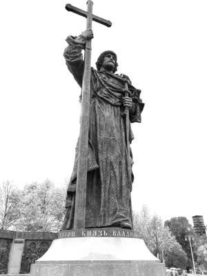 Святой князь Владимир Памятник князь Владимир Москва