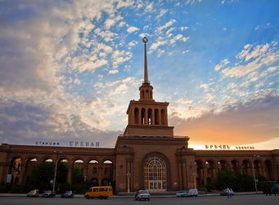 """Станция Ереван"" путешествие, Ереван, Станция..."