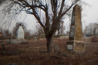 Старое кладбище. монокль кладбище могилы