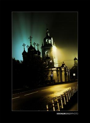Post Smoke (part 1). Москва дым ночь