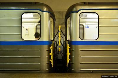 Московский метрополитен Москва метро Россия станция Братиславская